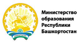 руководство министерства образования рб - фото 11